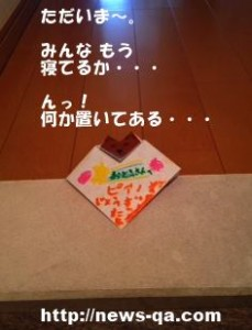 20140506_1
