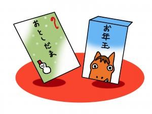 otoshidama1