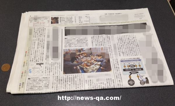 クリスマス 折り紙:広告折り紙箱-news-qa.com
