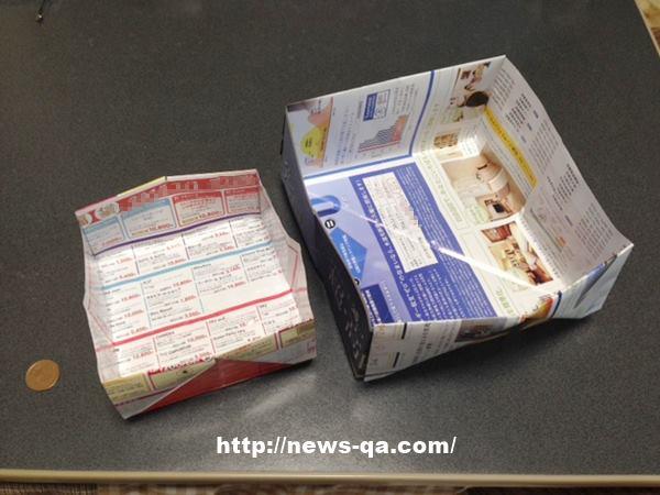 すべての折り紙 チラシ 折り紙 ゴミ箱 : 箱の作り方!長方形のチラシで ...