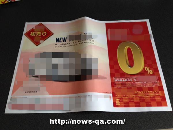 紙 折り紙:紙鉄砲折り方-news-qa.com
