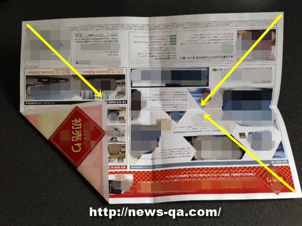 news-qa.com