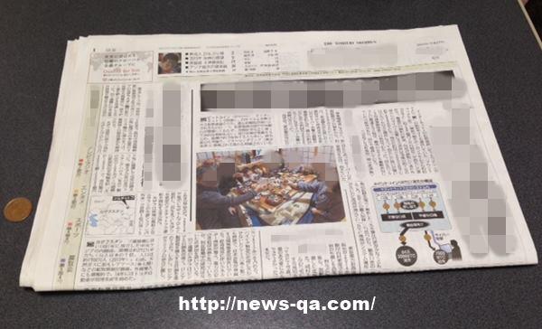 クリスマス 折り紙 折り紙箱折り方長方形 : news-qa.com